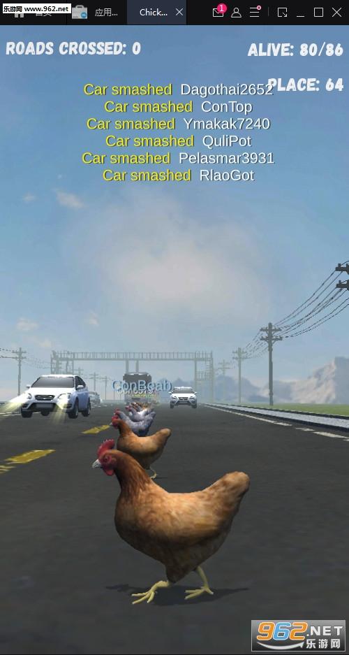 抖音公鸡模拟器安卓版v0.9.5_截图2