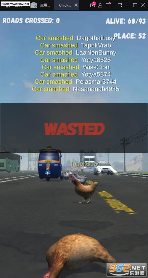 抖音公鸡模拟器安卓版v0.9.5_截图3