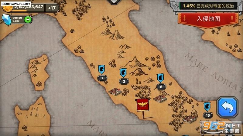 成长帝国:罗马中文版v1.3.75_截图2