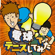 灯泡网球游戏安卓版