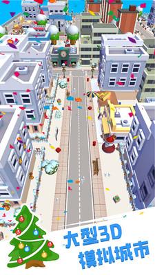 跑跑达人拥挤的城市安卓版