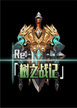 Re�渲��鹩�1.02正式版 附攻略/�[藏密�a
