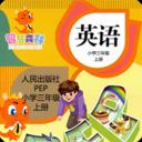 PEP小学英语三年级上册手机版v1.0.0