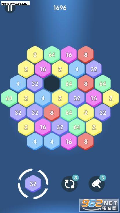 2048六角消除新版官方版_截图0