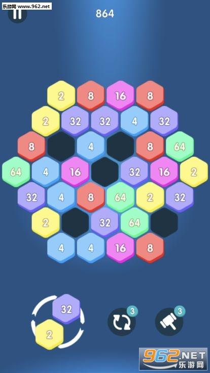 2048六角消除新版官方版_截图1