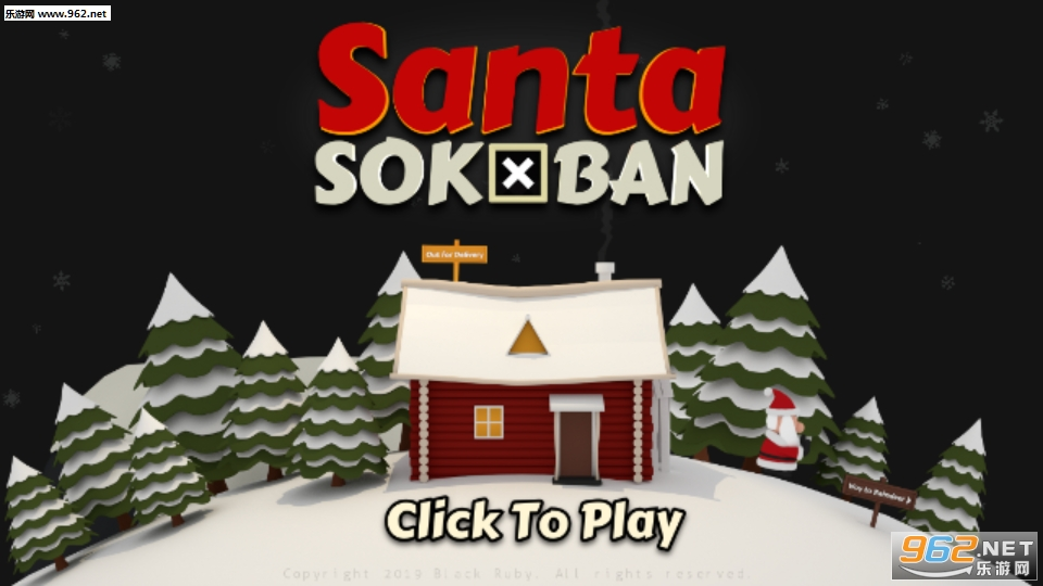 Santa Sokoban安卓版v1.0.0截图3