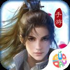 傲剑情缘苹果版v40.4021.1