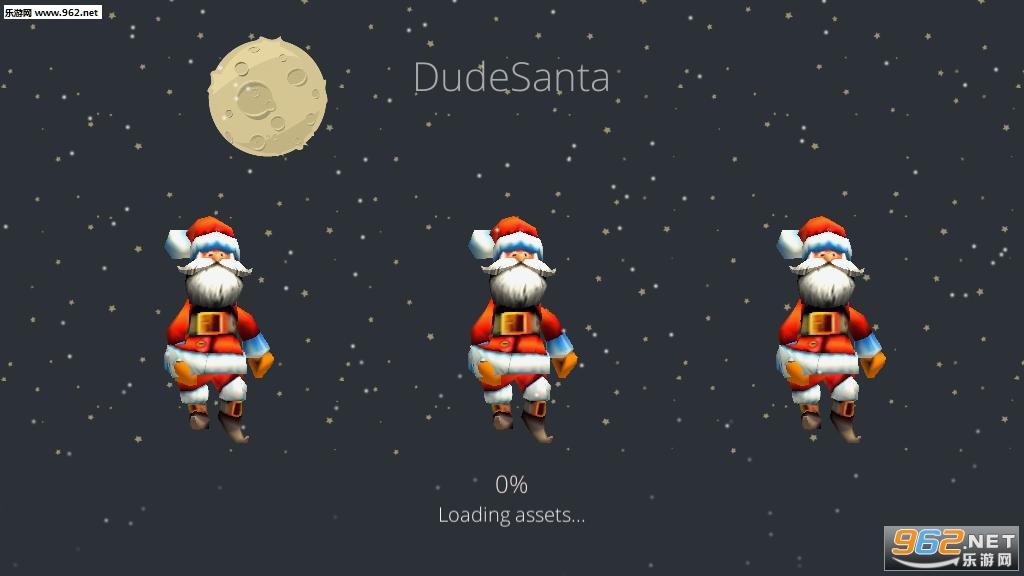 DudeSantaWars安卓版v1.0.4_截图2