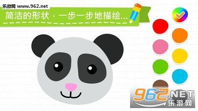 儿童绘画游戏官方版v1.0.0_截图1