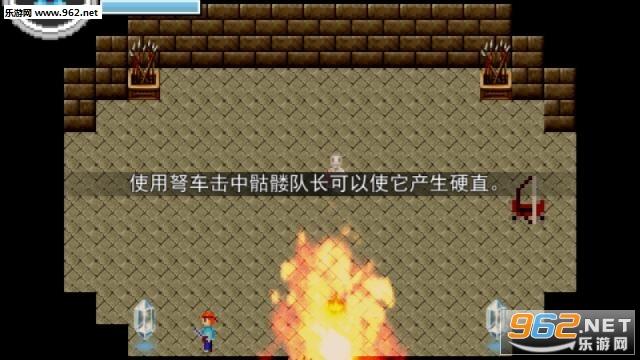 魔塔:炼金师之塔试玩版截图1