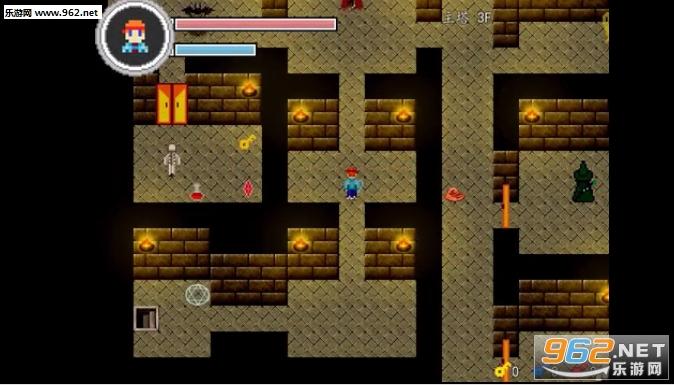 魔塔:炼金师之塔试玩版截图4