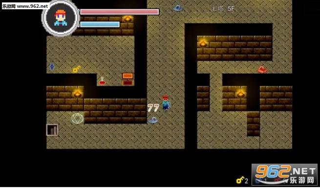 魔塔:炼金师之塔试玩版截图5