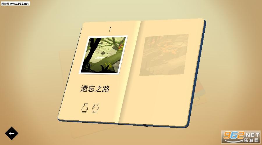 Lara Croft GO官方版v2.1.11截图2