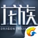龙族幻想安卓版v1.0(代号:夏娃)