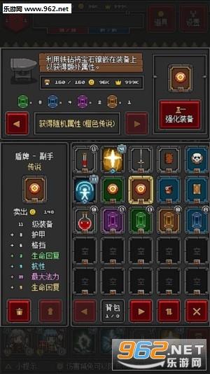 迷你地下城2安卓最新版v1.2.7截图1