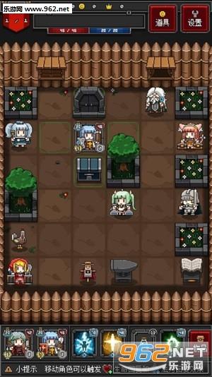 迷你地下城2安卓最新版v1.2.7截图2