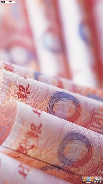 人民币壁纸_人民币钞票无水印壁纸图片下载-乐游网游戏下载