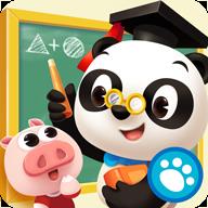 熊猫博士学校最新免费版v1.2