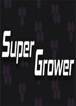 超级种植者(Super Grower)