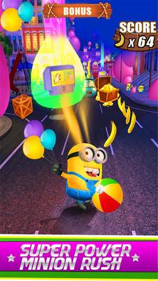 小黄人大跑酷安卓版v2.0截图2