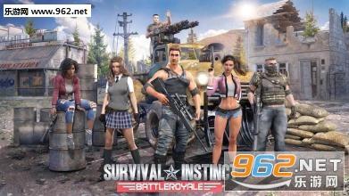 Survival Instinct安卓版v11.25截图0