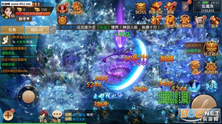 江湖第一剑官方版v2.7.0截图2