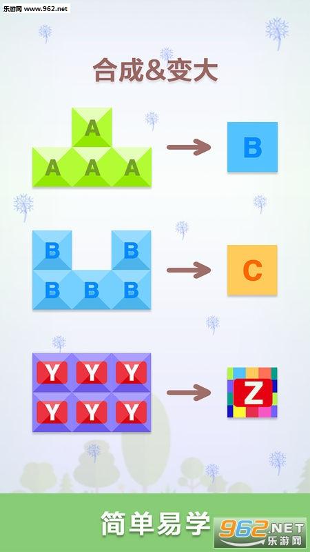 合到Z苹果版v2.4.1_截图2