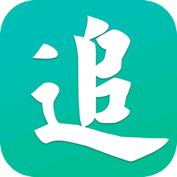 追书大神清爽版v2.3.9