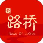 爱路桥新闻客户端v1.0.0 安卓版
