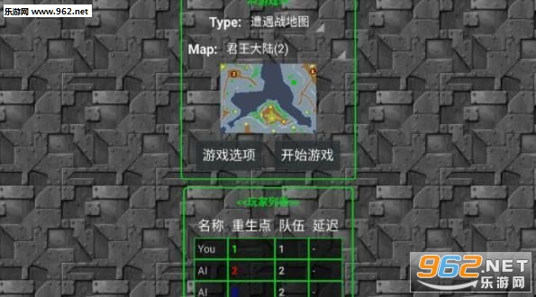 铁锈战争2中文版(RwModRa2)v1.0000截图2