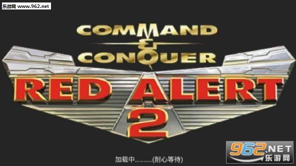 铁锈战争2中文版(RwModRa2)v1.0000截图3