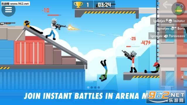 多人火柴人战斗射击手游v4.3.0(Stickman Combats)截图2