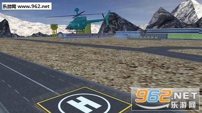 直升机比赛安卓版v1.0_截图3