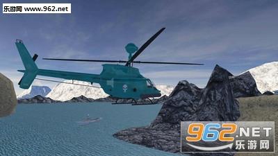直升机比赛安卓版v1.0_截图0