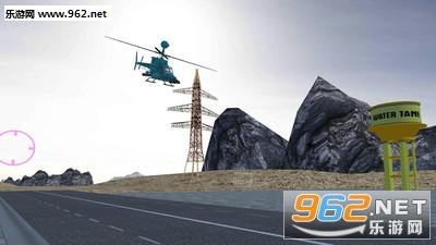 直升机比赛安卓版v1.0_截图2