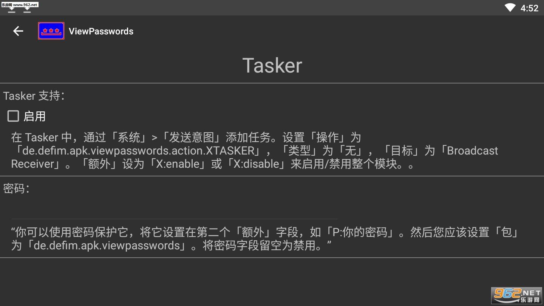 星号密码查看器安卓版(ViewPasswords)v3.5.3_截图0