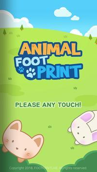 Find Animal Home安卓版v1.1截图0