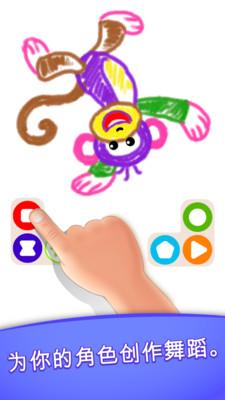 少儿画画游戏安卓版v1.0.0截图3
