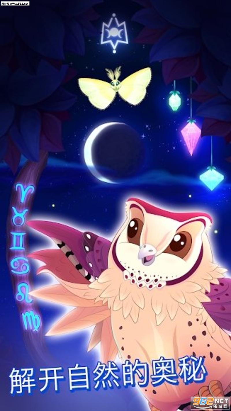 彩翼之星夜最新版v1.501截图1