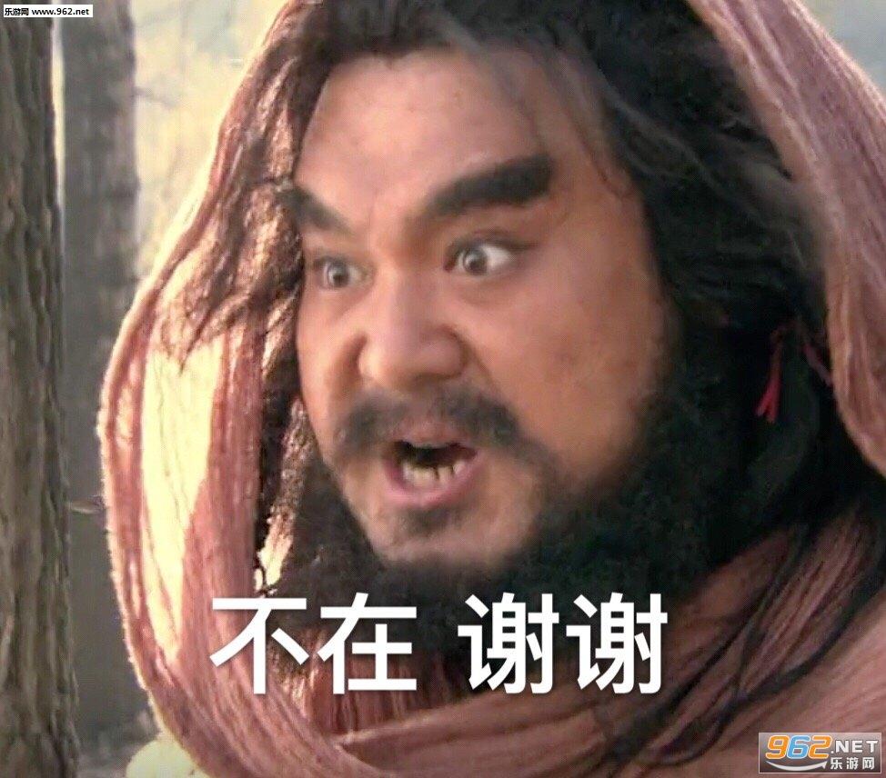 哥哥张飞李逵图片表情动物图片搞笑的动态图片