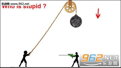 Stupid Boy官方版v1.0_截图3