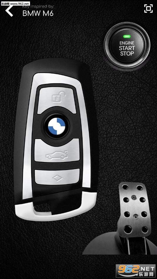 Supercars Keys安卓版v1.0.1_截图1