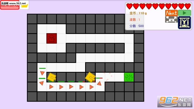 几何防御战2安卓版v1.0_截图1
