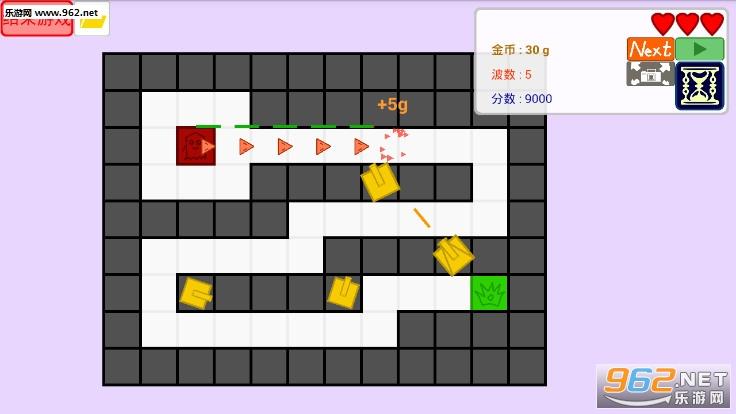 几何防御战2安卓版v1.0_截图3