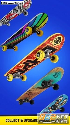 Flip Skater正式版v1.28_截图2