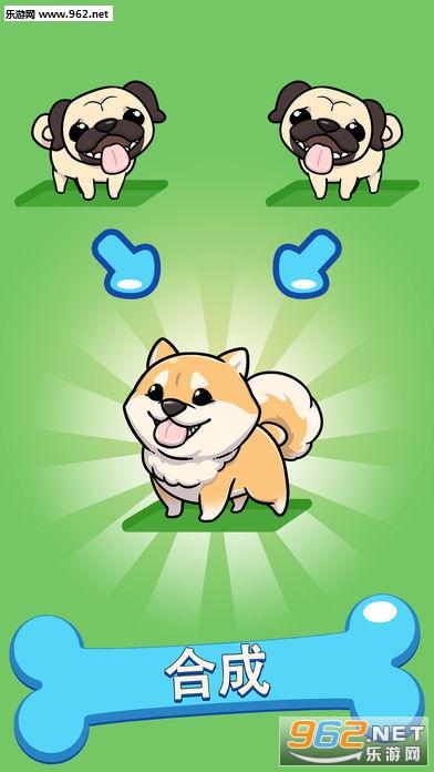 Merge Dogs官方版v1.0_截图0