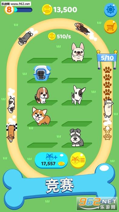 Merge Dogs官方版v1.0_截图1