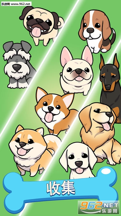 Merge Dogs官方版v1.0_截图2