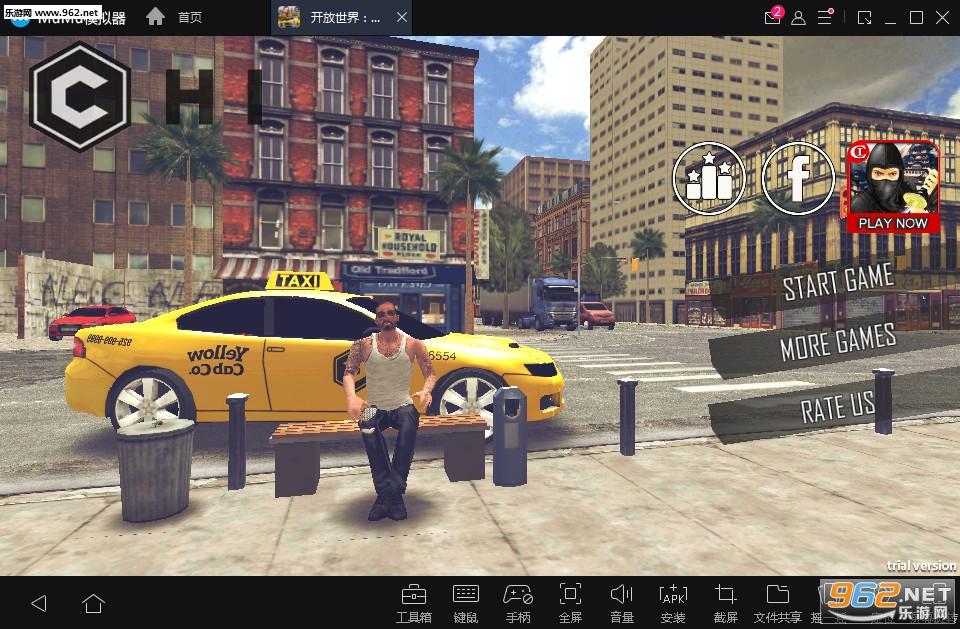 开放世界:出租车驾驶模拟器3D安卓版v2.5(OpenWordTaxiDriver)截图0