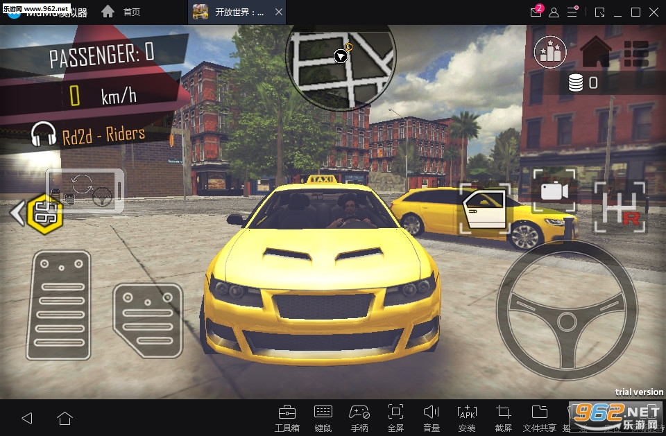 开放世界:出租车驾驶模拟器3D安卓版v2.5(OpenWordTaxiDriver)截图3
